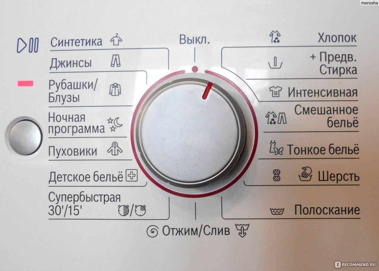 Стиральная машина плохо стирает вещи