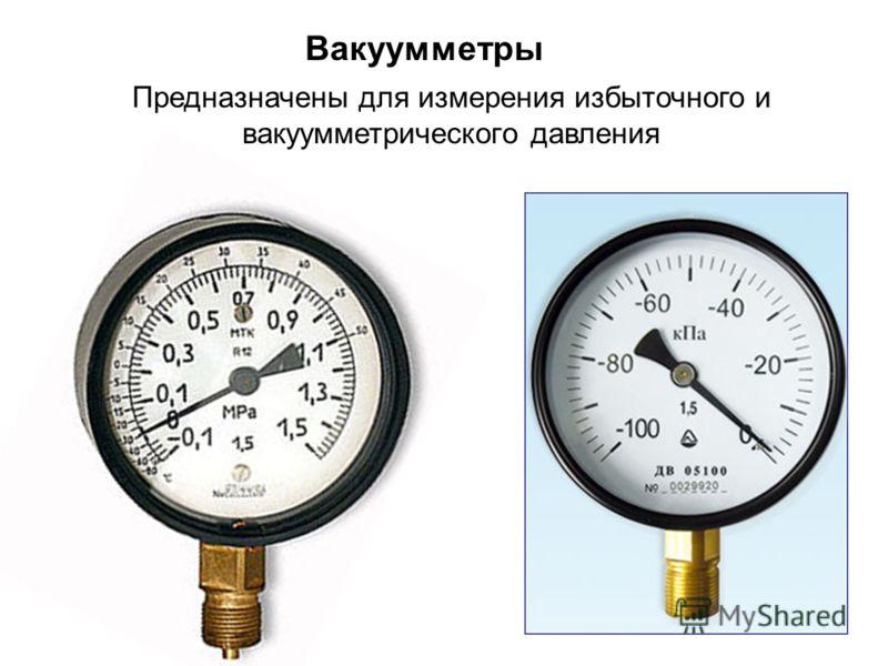 Манометрические термометры: принцип действия. методика поверки. ткп-160сг-м3-ухл2 и другие модели