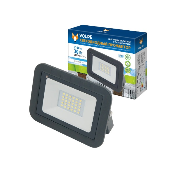 Светодиодный прожектор с датчиком освещенности: ТОП-5 лучших предложений на рынке + критерии выбора