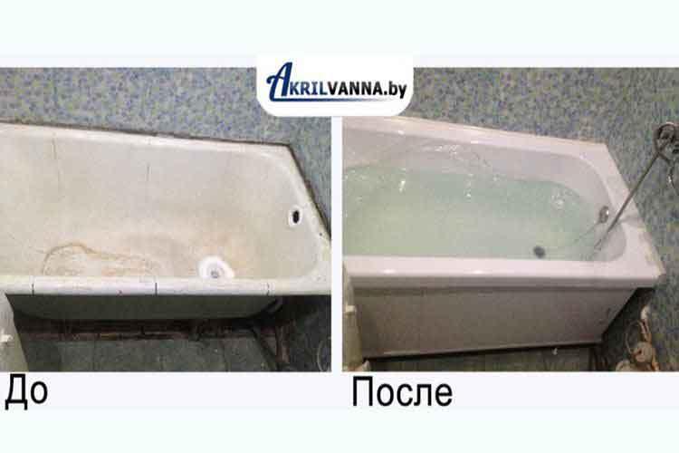 Реставрация ванны вкладышем. плюсы и минусы метода, а так же выбор качественной вставки