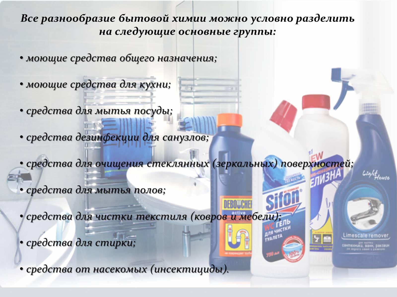7 проверенных шагов к запуску производства моющих средств