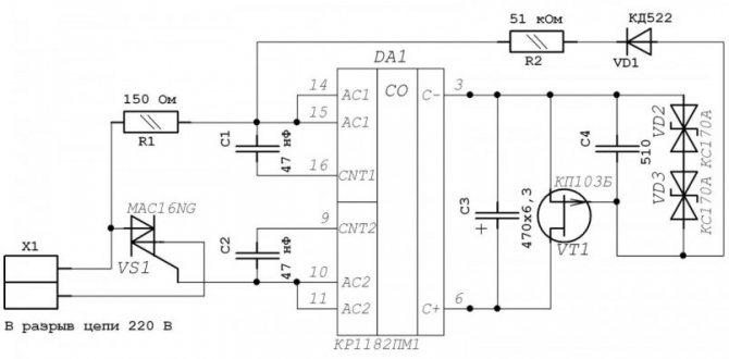 Плавное включение ламп накаливания: схемы, реализация