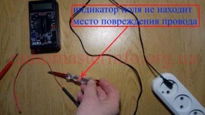 Как найти обрыв провода в стене: находим место обрыва провода используя мультиметр