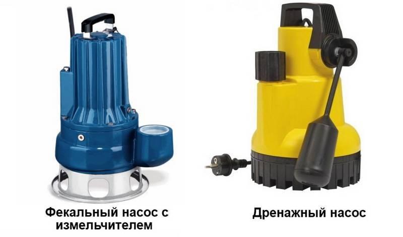 Фекальные насосы с измельчителем для выгребной ямы: ibo, «джилекс», «вихрь», grundfus, herz