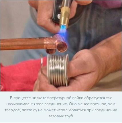 Пайка медных труб — обзор частых ошибок и правильной технологии работ