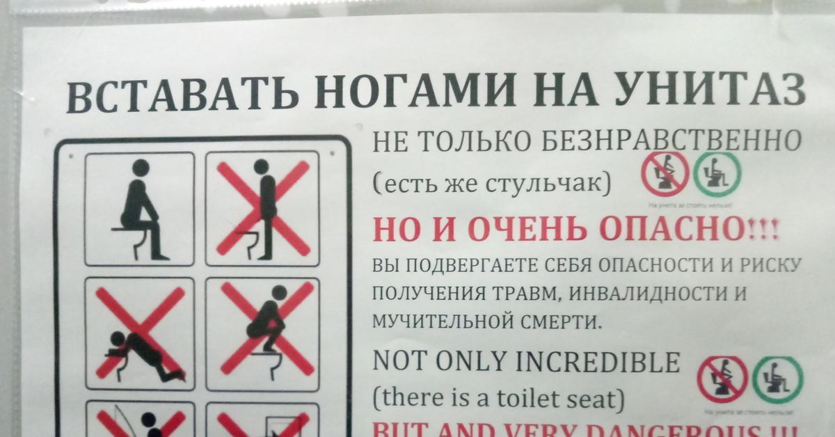 Исламский туалетный этикет: особенности, что запрещено и что не желательно делать, истинджа