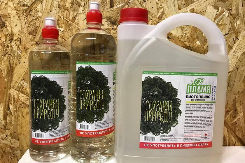 Топливо для биокамина (биотопливо): особенности использования