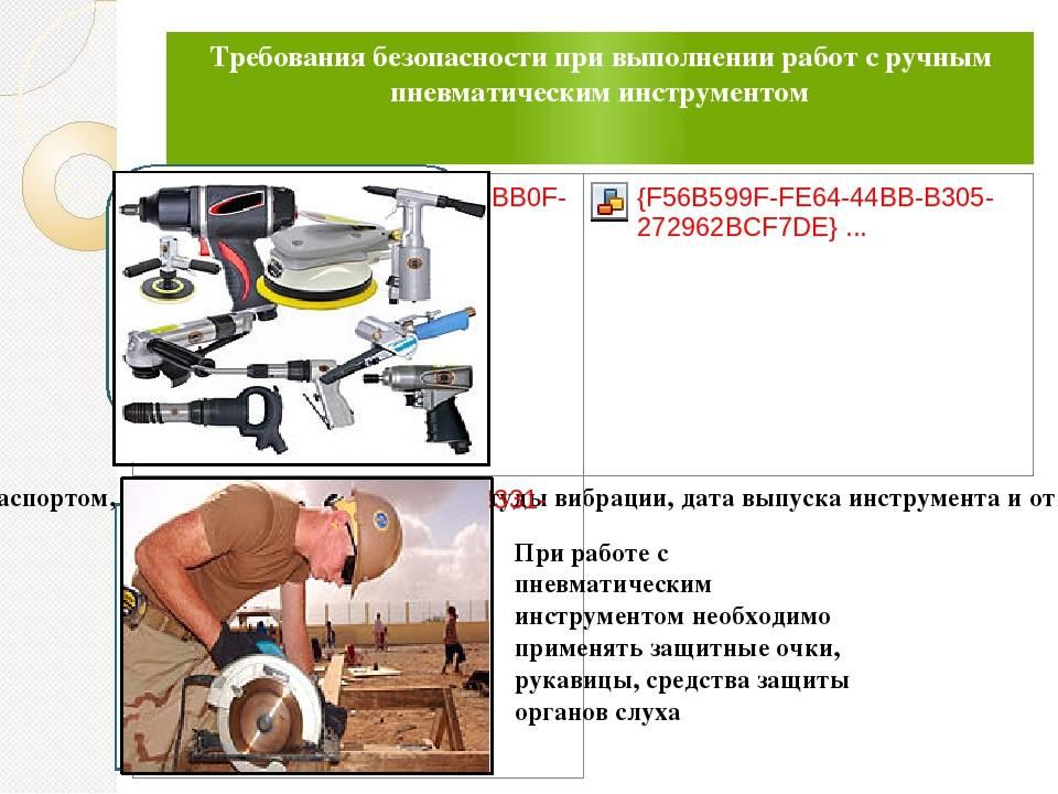 Как правильно работать болгаркой, чтоб все пальцы были целы?