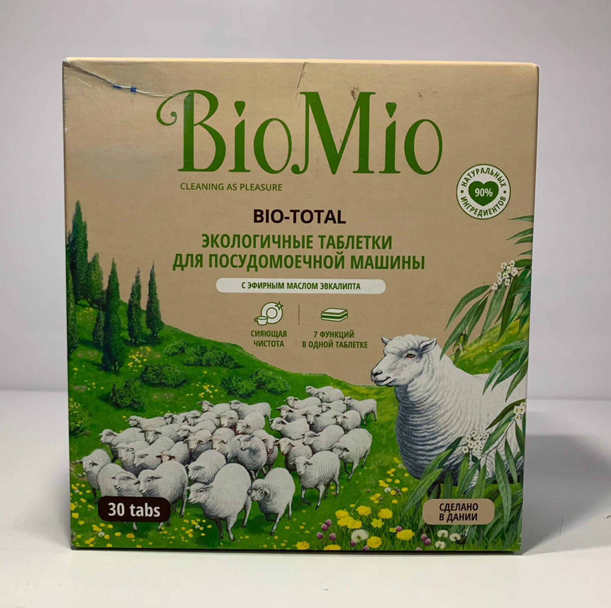 Biomio — таблетки для посудомоечной машины, обзор