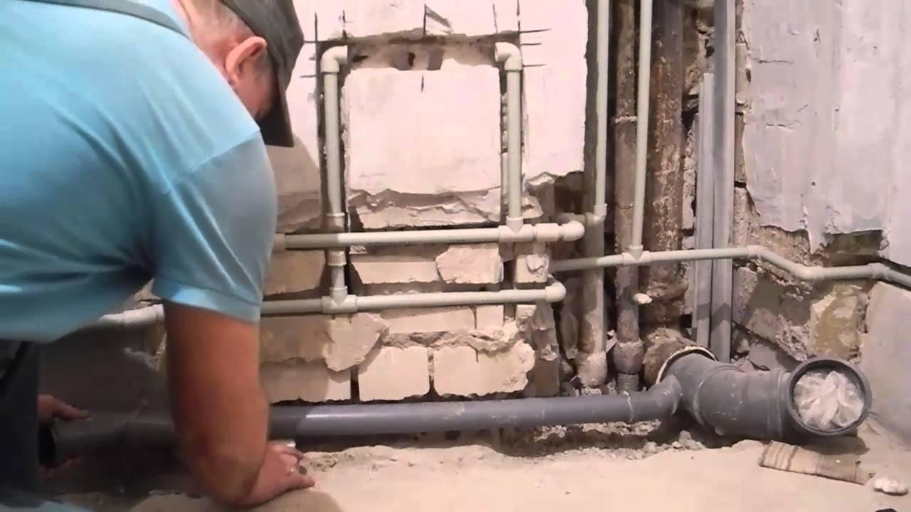Замена канализационных труб в квартире – технология процесса + видео