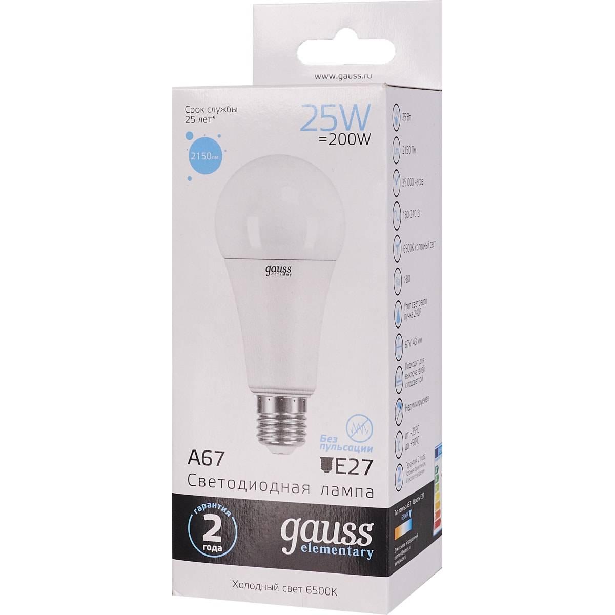 Особенности светодиодных ламп gauss
