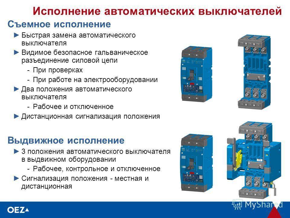 Гост iec 60335-2-45-2014 безопасность бытовых и аналогичных электрических приборов. часть 2-45. частные требования к переносным нагревательным инструментам и аналогичным приборам (переиздание)