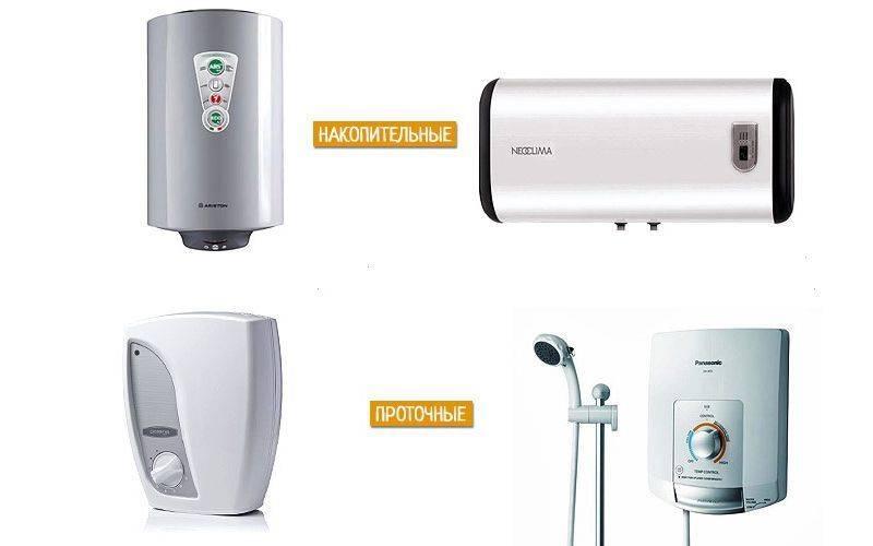 Как выбрать электрический водонагреватель для ванной и кухни