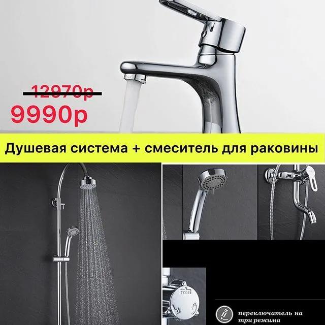 Как выбрать смеситель с душем для ванной комнаты: виды и монтаж