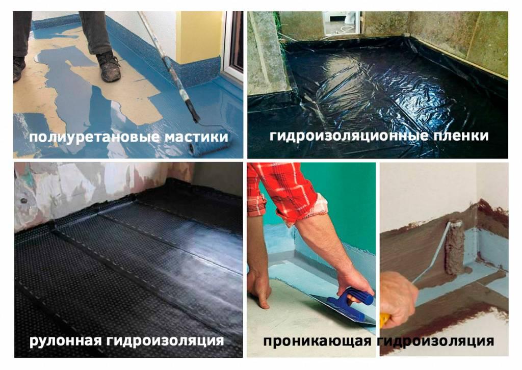 Гидроизоляция ванной комнаты: выбор материалов, технология монтажа