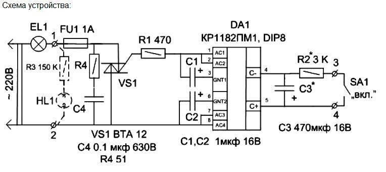 Блок защиты галогенных ламп. выбор, установка, подключение.