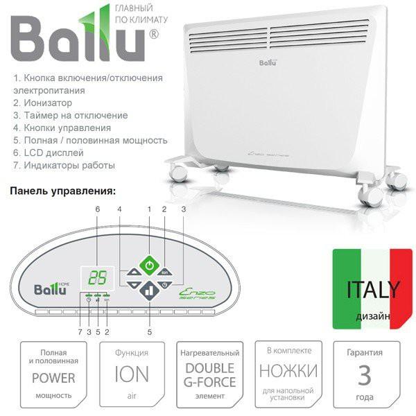 Применение конвектора «балу» в быту и отзывы потребителей
