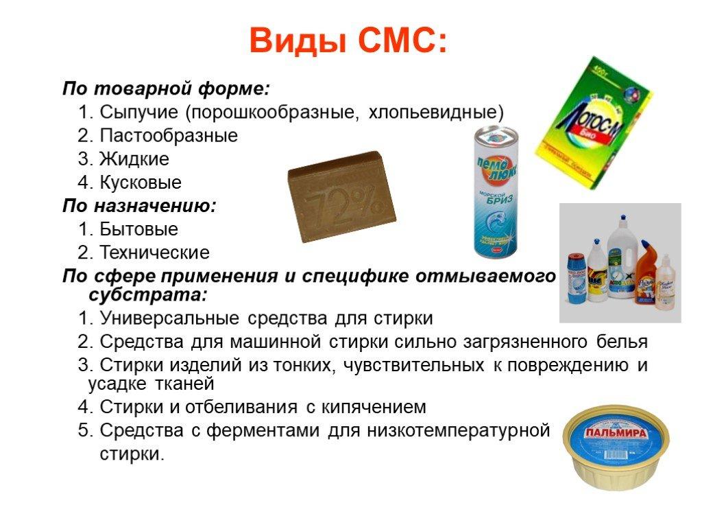 Как выбрать моющие и чистящие средства для уборки помещений? особенности профессиональной химии для уборки