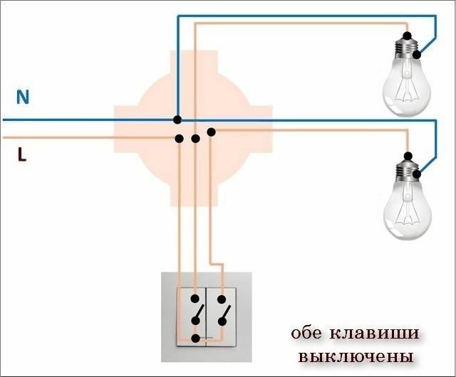 Своими руками: как подключить две лампочки к одному выключателю: схема, видео, инструкция, как сделать самому, ремонт и строительство