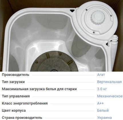 """Как стирать в стиральной машинке типа """"малютка"""" - страна мам"""
