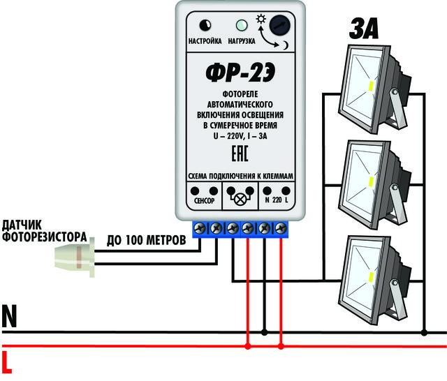 Что такое фотореле для уличного освещения? принцип работы и подключение