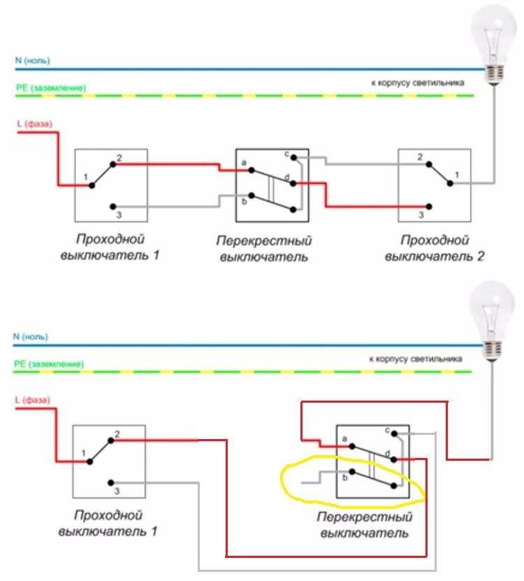 Подключение проходного выключателя схема с двух мест - tokzamer.ru