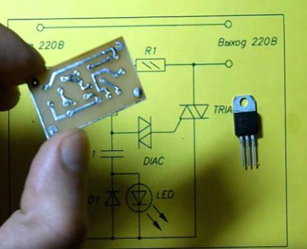 Какие существуют виды светорегуляторов для ламп?