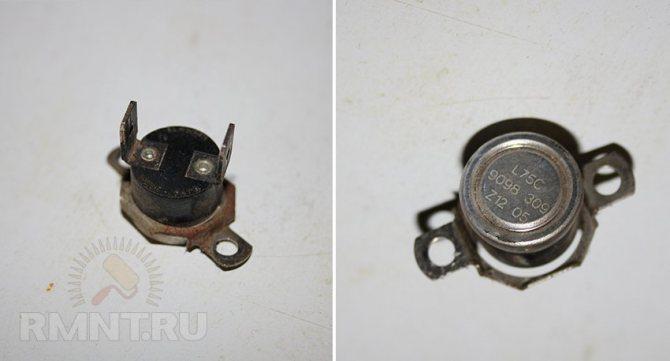 Как производится регулировка автоматики газового котла