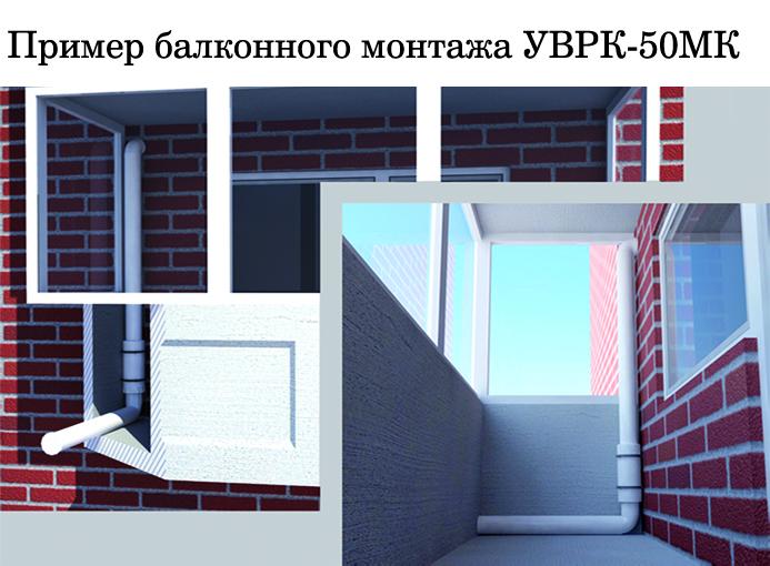 Вентиляция балкона: простые решения для каждого дома