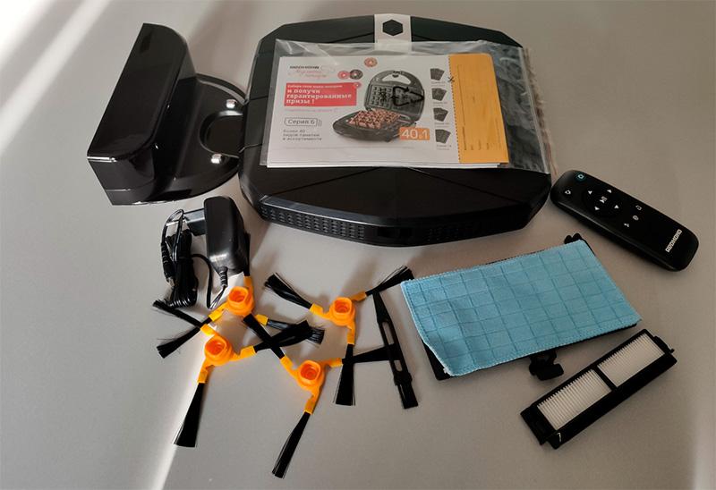 Робот-пылесос redmond rv-r500 – отзывы