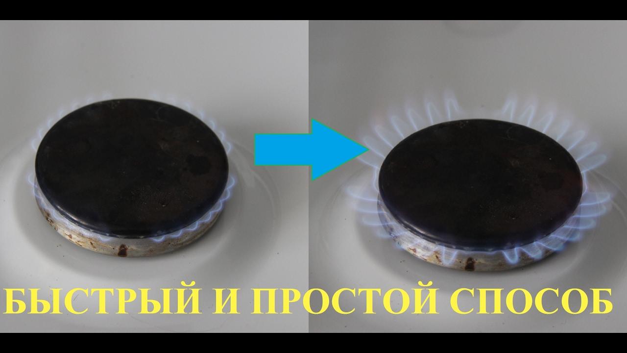 Регулировка пламени газовой плиты. ремонт газовой плиты своими руками