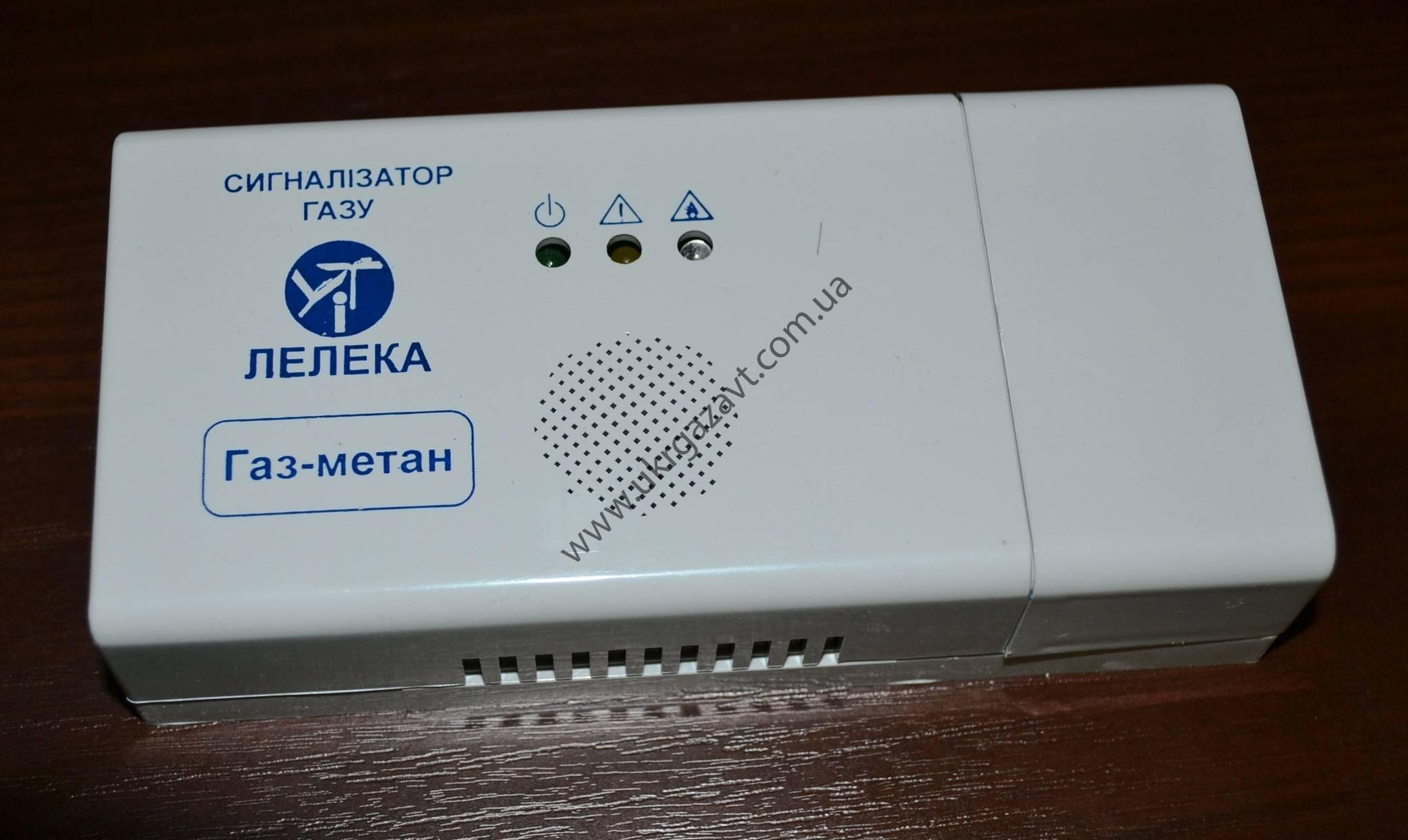 Электромагнитный клапан отсекатель (отсекающий)