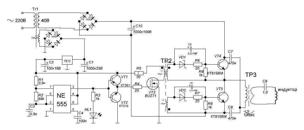 Индукционный нагреватель своими руками: особенности конструкции и пример рабочей схемы устройства