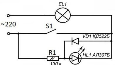 Как подключить сенсорный выключатель: схема и ремонт, почему сам включается