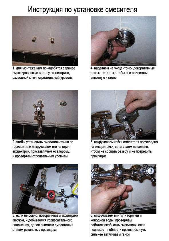 Установка смесителя в ванной: крепление, подключение, монтаж, как правильно поставить, размеры