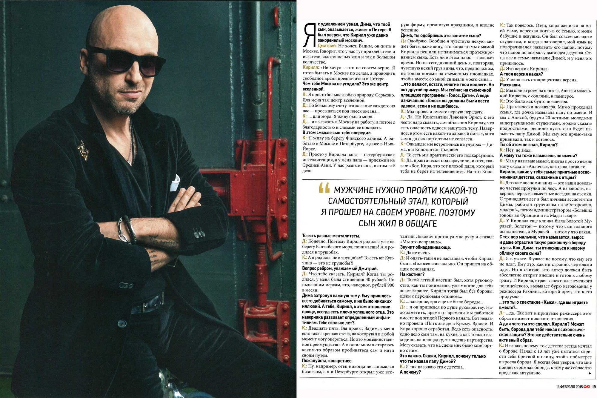 Кирилл нагиев - биография и личная жизнь — 2020