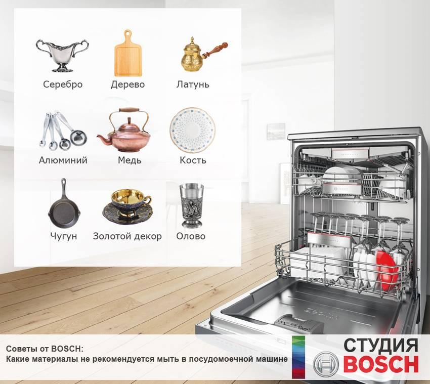 Топ 10: что можно мыть в посудомоечной машине (кроме посуды)