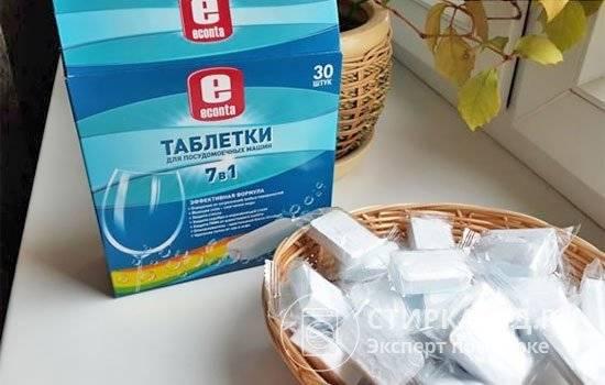 Таблетки для посудомоечной машины в домашних условиях своими руками + фото процесса