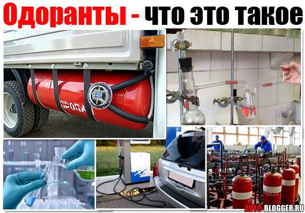 Свойство природного газа, воздействие на человека. сизод от удушья. аварийный самоспасатель «s-cap-air  производства msa. назначение, устройство, условия и порядок применения.