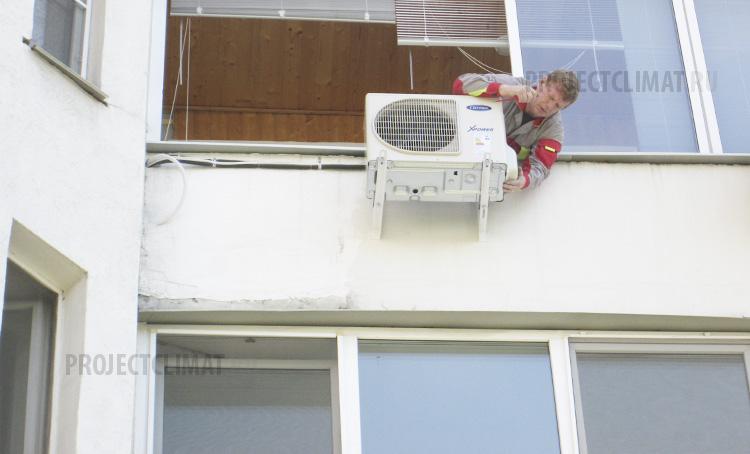 Особенности установки кондиционера на балконе