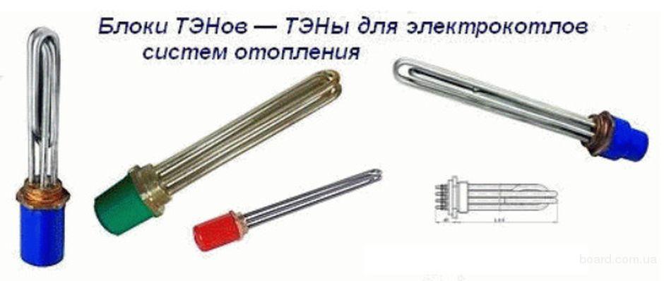 Как выбрать тэны для радиаторов отопления, особенности использования, электротэны для водяного обогрева и котла, преимущества аппарата с терморегулятором, фото +видео примеры