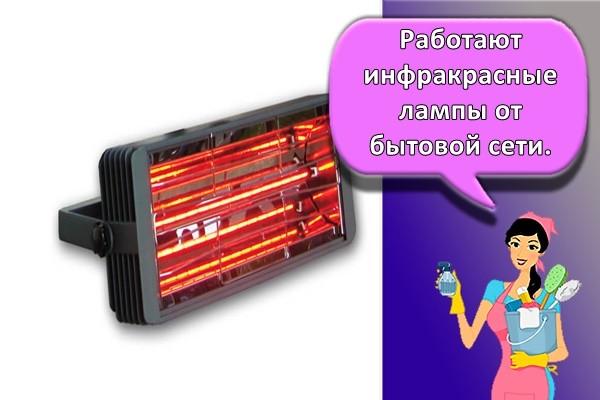 Инфракрасная подсветка и преимущества ее использования в ночное время