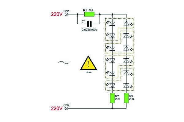 Инструкция по ремонту светодиодной лампы на 220 в своими руками