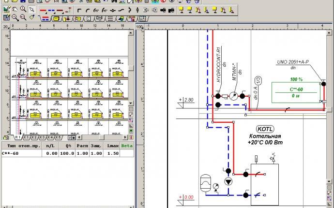 Теплоноситель для системы отопления параметры, скорость, давление, заполнение и слив теплоносителя на примерах фото и видео