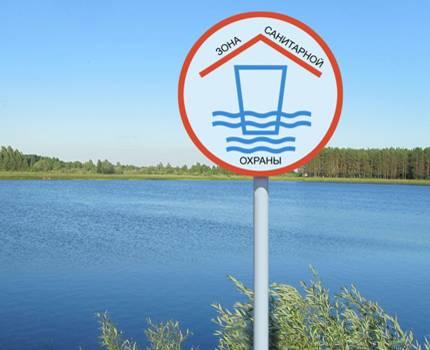 Водопровод: охранная зона сколько составляет?