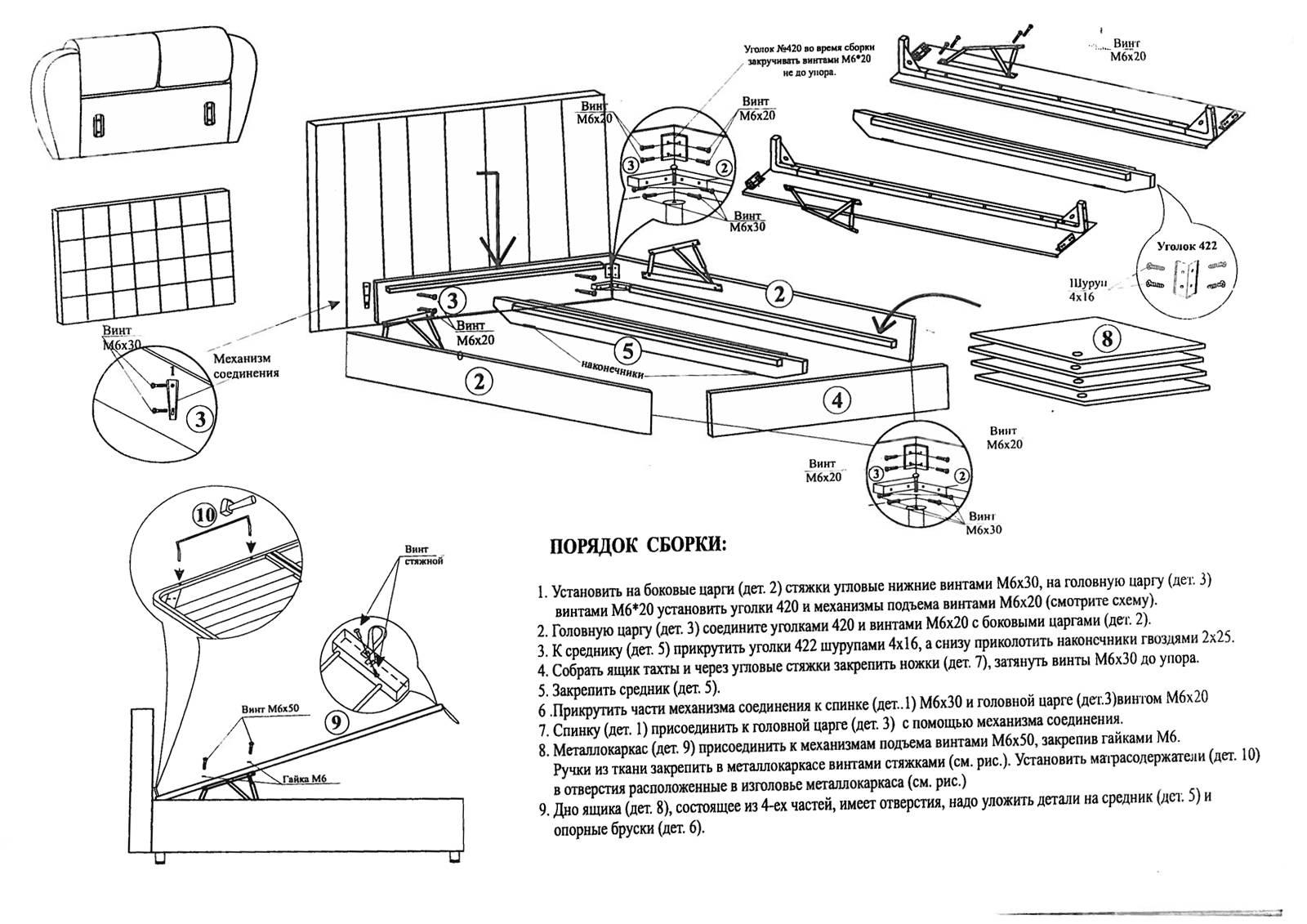 Кровать на дачу своими руками: из какого дерева можно сделать, варианты конструкции, как собрать деревянный каркас, чем обработать для долговечности