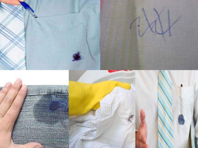 Как отстирать ручку: с белой рубашки, кофты, блузки, халата и другой одежды