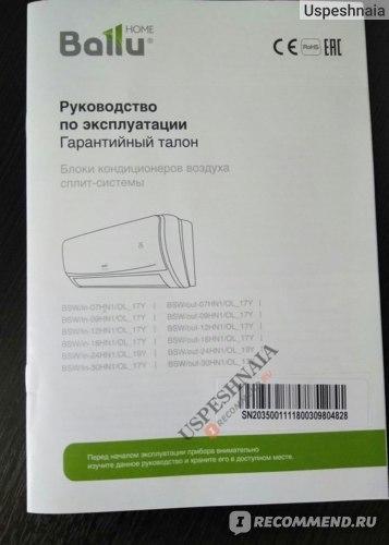 Настенная сплит-система ballu bsli-09hn1/ee/eu: отзывы, описание модели, характеристики, цена, обзор, сравнение, фото