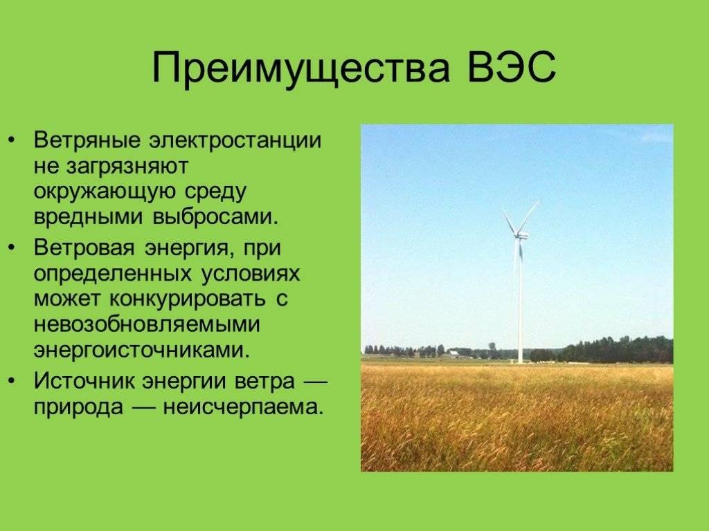 Ветряной генератор, ветрогенераторы для дома | блог инженера теплоэнергетика