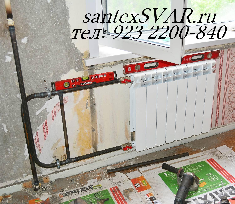 Установка батарей отопления: как правильно установить радиаторы своими руками, в квартире и частном доме, монтаж. как повесить, поставить